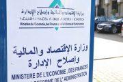 بقيمة 3 مليارات دولار.. المغرب يصدر سندات دولية