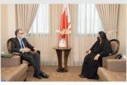 مسؤولة بحرينية: إنشاء قنصلية عامة بالعيون خطوة تاريخية وإستراتيجية