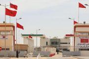 جمعية الصداقة اليابانية المغربية تدعم الإجراءات التي قام بها المغرب بالكركرات