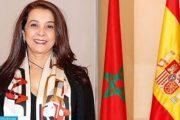 سفيرة المغرب بمدريد: 80 ألف يدرسون الإسبانية.. ويؤسفها ترويج صورة مغلوطة عن بلادها