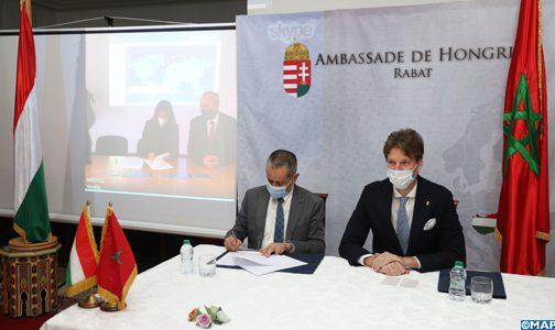 منتدى مغربي هنغاري لتعزيز التعاون الطبي