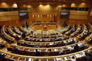 مجلس الشيوخ الإسباني يصادق على اتفاقية مع المغرب تخص مكافحة الجريمة