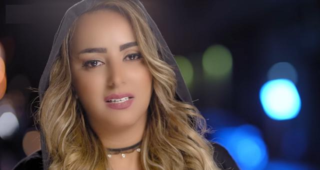 بالتعاون مع الشاب بلال.. زينة الداودية تطرح