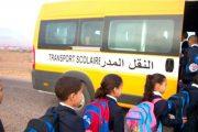 وزارة التجهيز تعلن الرفع من الطاقة الاستيعابية لمركبات النقل المدرسي والمستخدمين