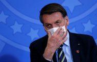 لماذا حُذف تسجيل الرئيس البرازيلي من