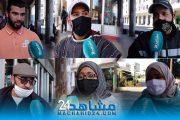 بالفيديو.. مغاربة عن سلالة