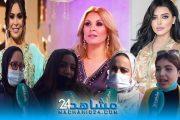 بالفيديو.. مغاربة يختارون فاطمة خير لتقديم
