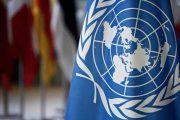 الإعلان الأمريكي بخصوص مغربية الصحراء يوزع على الدول الأعضاء بالأمم المتحدة