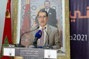 العثماني.. قضية الصحراء عرفت انتصارات دبلوماسية وسياسية وتنموية