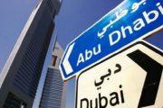 يهم المغاربة.. الإمارات تعلن قرارت تخص العمال الأجانب