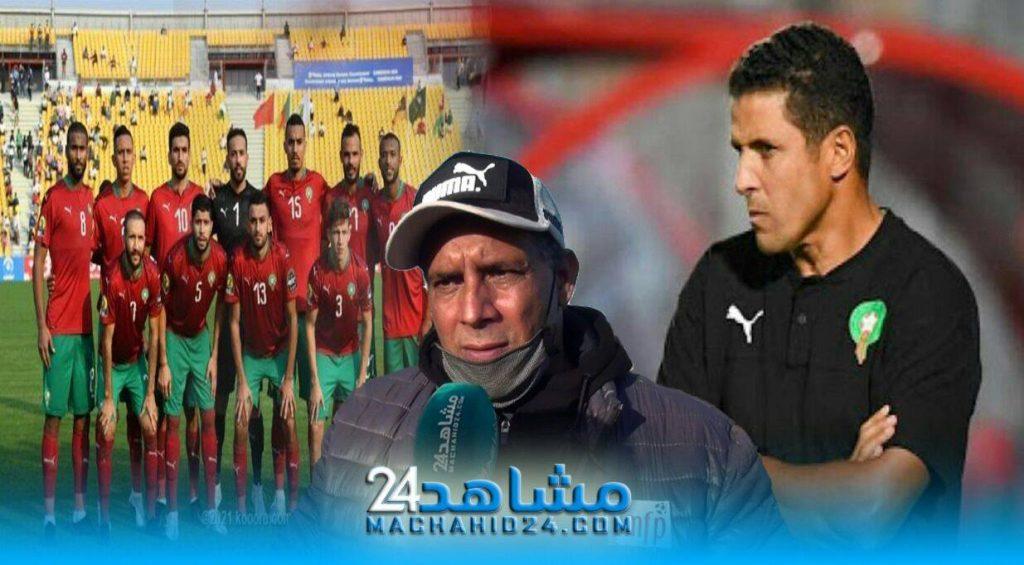 الحداوي لمشاهد24: منتخب عموتة لم يقنع الجماهير.. وننتظر تحسن الأداء