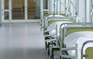 مطالب نقابية بإيفاد لجنة تقصي حقائق للمراكز الصحية ببرشيد