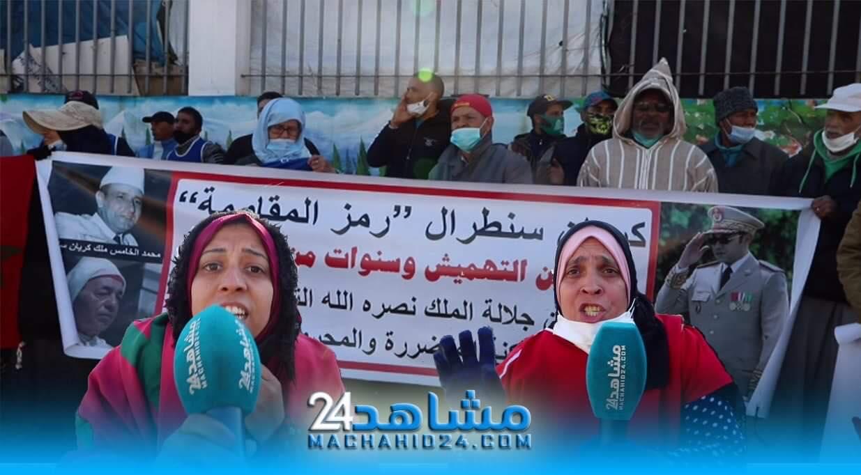 بالفيديو.. سكان كاريان سنطرال يحتجون ضد التهميش