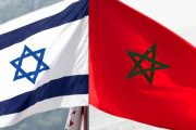 تقارير: سفير سابق لدى مصر سيفتح مكتب الاتصال الإسرائيلي بالرباط