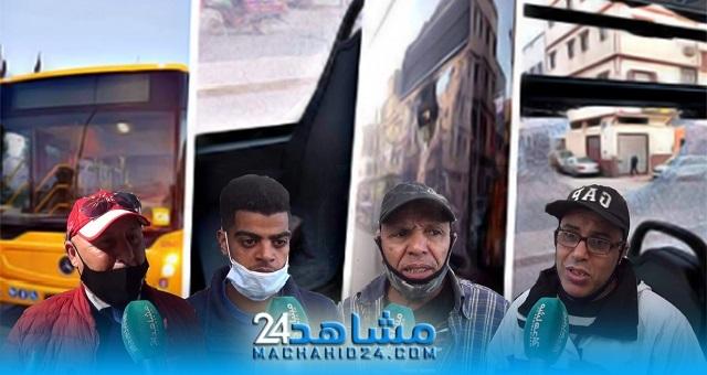 بالفيديو.. بعد تخريب الحافلات الجديدة.. بيضاويون يطالبون بتنزيل أقصى العقوبات