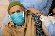 كورونا.. أزيد من 3 ملايين و435 ألف شخص استفادوا من اللقاح بالمغرب