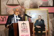 حزب الاستقلال يدعو إلى تفعيل الأعراف الدبلوماسية للرد على قوى الحقد بالجزائر