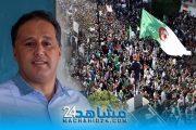 نوفل البعمري لـمشاهد24.. كل مناورات العسكر للتحايل على الحراك الجزائري باءت بالفشل