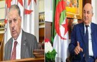 الجزائر.. تعيين التسعيني قوجيل يثير غضبا والحراك يعتبرها إشارة سلبية من النظام