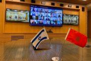محادثات مغربية إسرائيلية لتعزيز التعاون في عدة مجالات