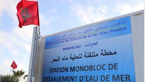 محطة جديدة لتحلية مياه البحر سترى النور قريبا بمدينة العيون