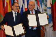 انطلاق المرحلة الثانية للبرنامج القطري بين المغرب ومنظمة التعاون والتنمية الاقتصادية