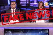 يونس الشيخ لمشاهد24: الإعلام الجزائري يشوه الحقائق ويضلل شعبه في قضية الصحراء
