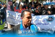 في وقفة احتجاجية.. عمال وموظفو جماعة البيضاء يطالبون بصرف مستحقاتهم (فيديو)