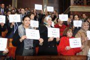 البوز: الرفع من تمثيلية المرأة بالبرلمان أهم مكسب للقوانين الانتخابية