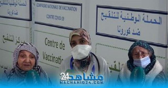 بالفيديو.. وسط أجواء ارتياح.. المغاربة يقبلون بكثافة على التطعيم بالجرعة الثانية