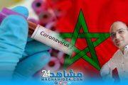 الباحث بلحاج لـمشاهد24.. المغرب شكل نموذجا يحتذى به قي تدبير أزمة كورونا