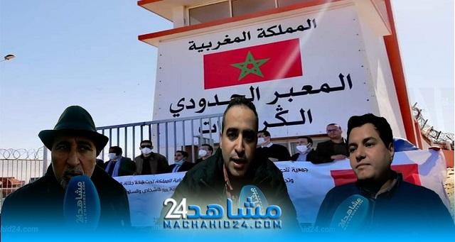 فعاليات مدنية لـمشاهد24.. نجاحات المغرب أفقدت جنرالات الجزائر صوابهم (قيديو)