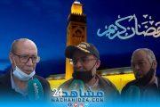 بالفيديو.. مغاربة يتمنون أداء صلاة التراويح بالمساجد: