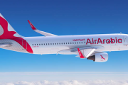 خمسة خطوط جوية جديدة تربط المغرب وفرنسا عبر ''العربية للطيران''