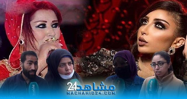 بالفيديو.. الجمهور لسعيدة شرف ودنيا بطمة: