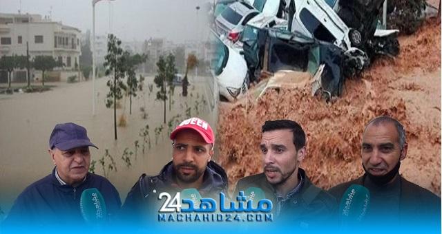 بالفيديو.. بعد فيضانات تطوان.. مغاربة يثورون في وجه المسؤولين: