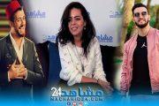 بالفيديو.. بعيدا عن التمثيل.. سناء بحاج تلج مجال الغناء.. وتوجه رسالة خاصة لسعد لمجرد وزهير بهاوي
