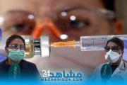بالفيديو.. إقبال متزايد على عملية تلقيح الأطر الصحية ضد فيروس كورونا