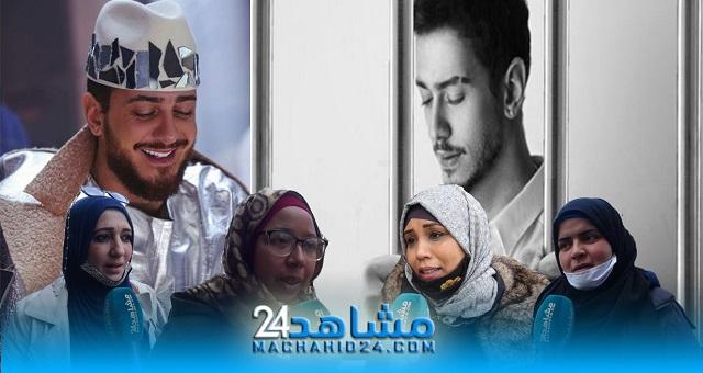 بالفيديو.. الجمهور يتضامن مع سعد لمجرد بعد عودة قضيته إلى الجنايات من جديد