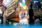 شاهد اقبال المغاربة على التسوق استعدادا لشهر رمضان