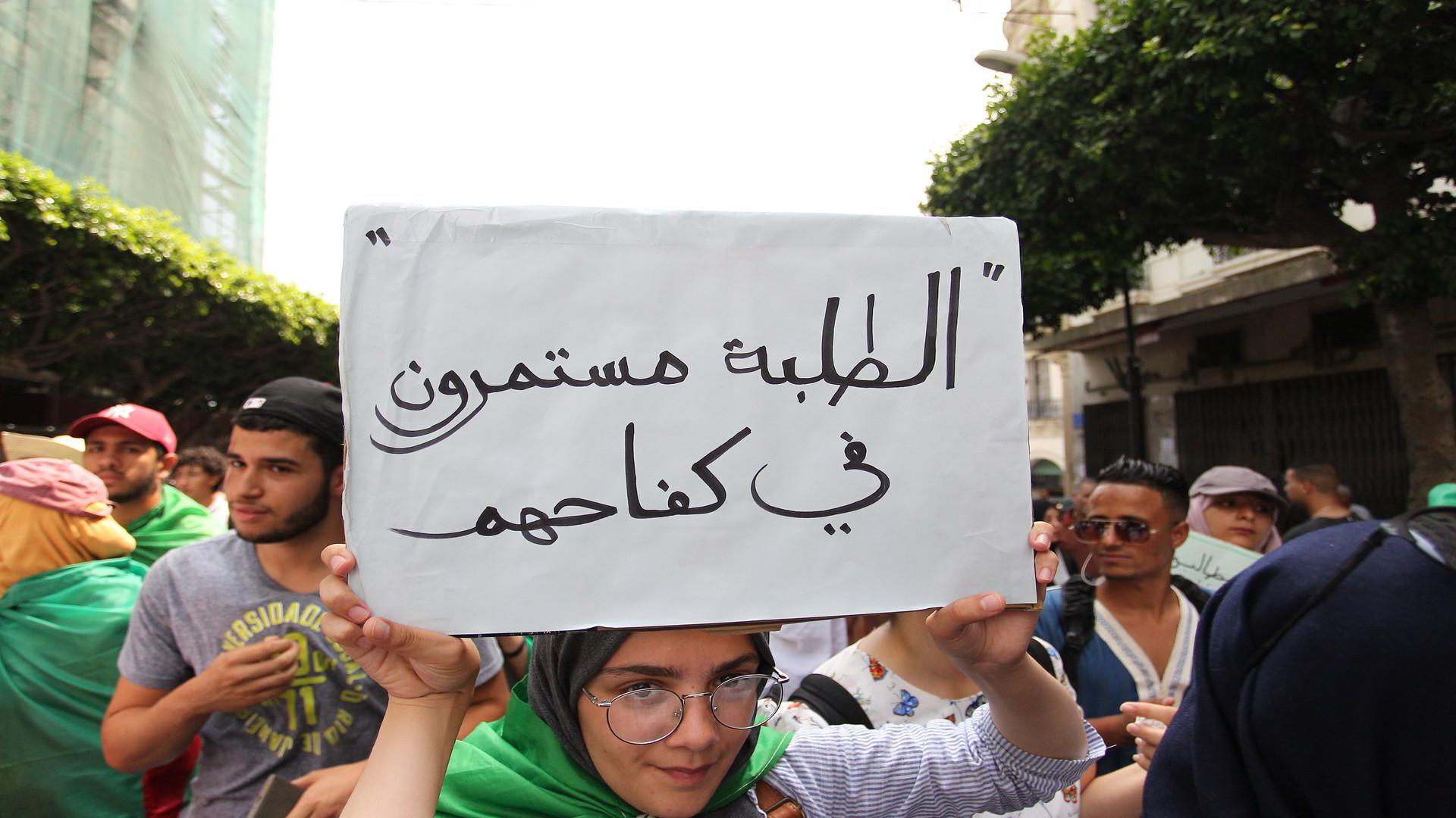 الجزائر.. مئات الطلبة يتظاهرون للمطالبة برحيل النظام