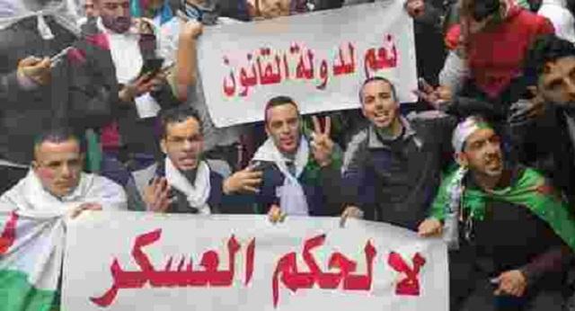 الجزائر.. النظام يعتقل 24 شخصا لمشاركتهم في تظاهرة للحراك