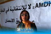 إثر انتقادها لاستضافة ندوة للضحية بوطاهر.. نقابة الصحافة ترد على عائلة عمر الراضي