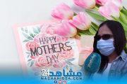 بالفيديو.. بمناسبة 21 مارس.. أميرة زهير تخاطب الأمهات: