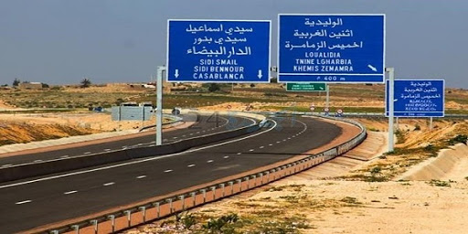 الجائحة تخفض رقم معاملات الطرق السيارة بالمغرب