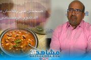 بالفيديو.. صحتي في رمضان مع الدكتور الرمضاني (6): فوائد وأضرار الحريرة