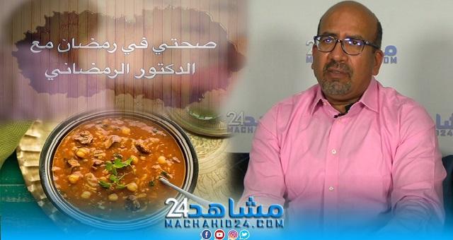 بالفيديو.. صحتي في رمضان مع الدكتور الرمضاني (7): فوائد وأضرار الحريرة