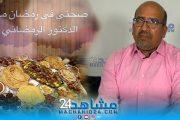 بالفيديو.. صحتي في رمضان مع الدكتور الرمضاني (2): المكونات الأساسية لوجبة إفطار صحية