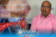 بالفيديو.. صحتي في رمضان مع الدكتور الرمضاني (1): فوائد الصيام