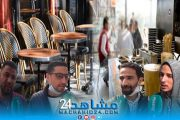 بالفيديو.. مغاربة يرفضون قرار إغلاق المقاهي والمطاعم في رمضان.. وهذه رسالتهم للمسؤولين